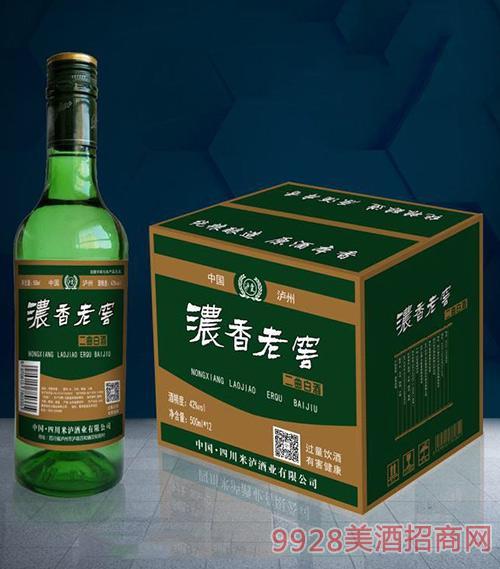 浓香老窖二曲白酒(绿)