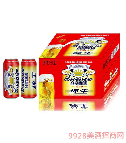 9℃音皇纯生啤酒500mlx12罐