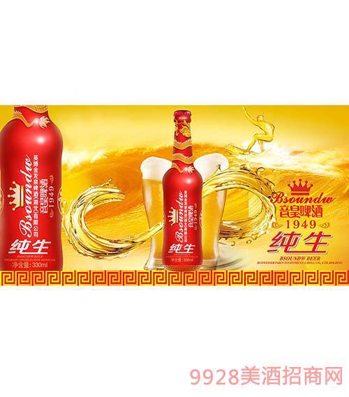 英博金龙泉·音皇纯生啤酒海报
