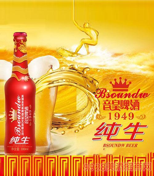 英博金龙泉·音皇啤酒-纯生