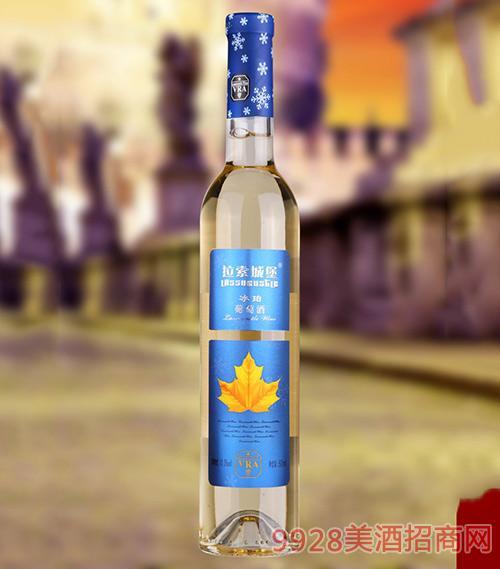拉索城堡冰珀葡萄酒