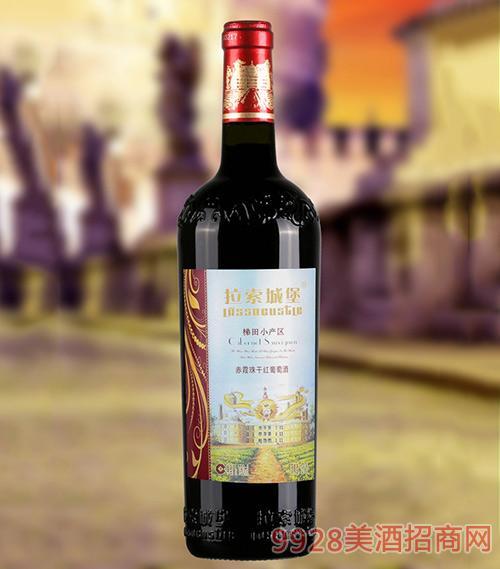 拉索城堡梯田葡萄酒