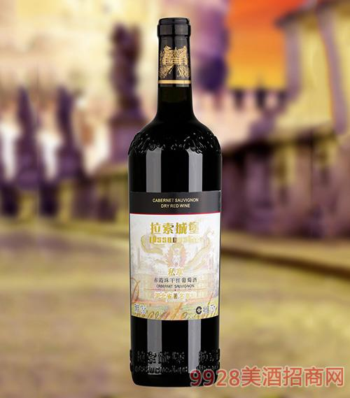 拉索城堡私享葡萄酒