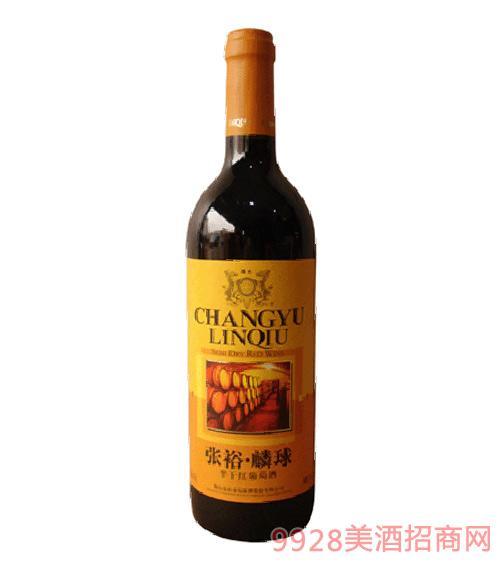 张裕麟球红葡萄酒
