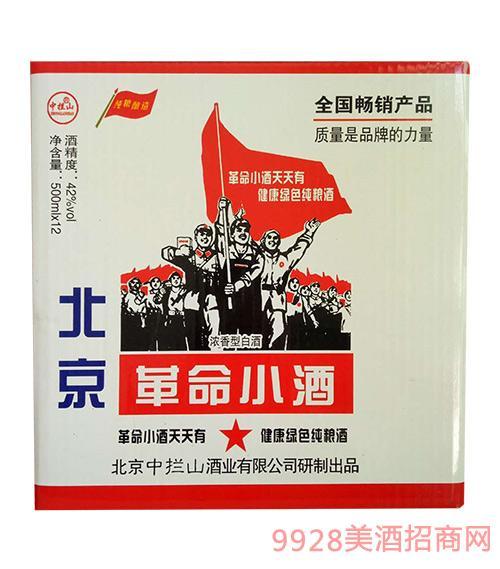北京革命小酒(箱)42度500mlx12