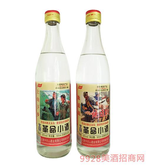 北京革命小酒42度500ml