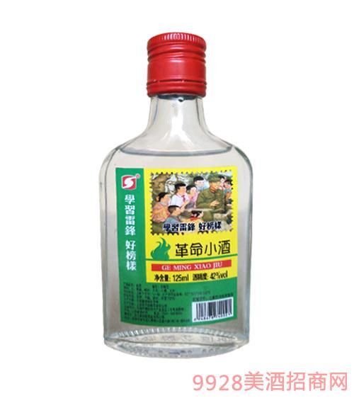 革命小酒・学习雷锋好榜样42度125ml
