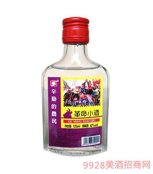 革命小酒·辛勤的农民42度125ml