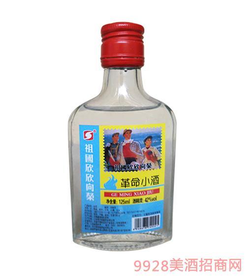 革命小酒·祖国欣欣向荣42度125ml