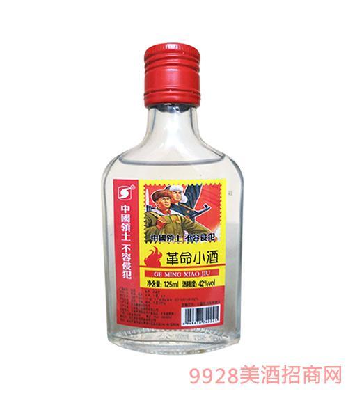 革命小酒·中国领土不容侵犯42度125ml