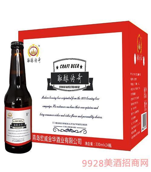 酝酿传奇啤酒(箱)330ml