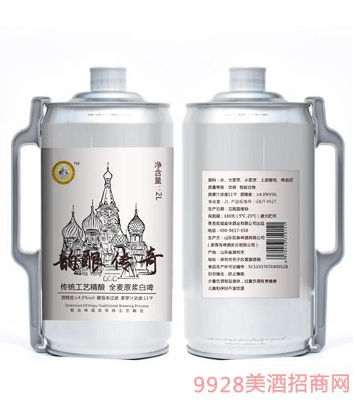 韵酿传奇全麦原浆白啤2L