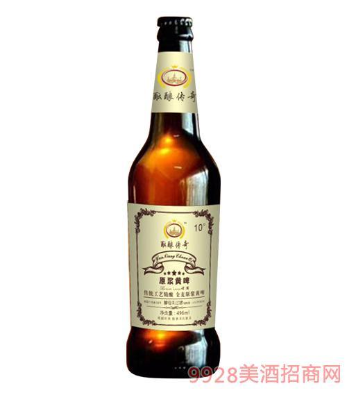 酝酿传奇全麦原浆黄啤496ml