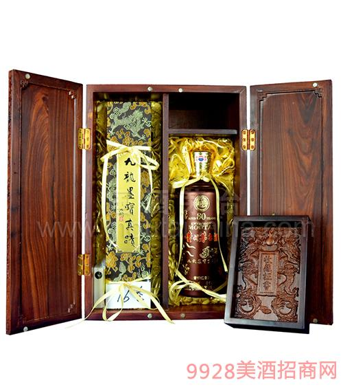 80年陈年茅台酒(九龙墨宝)
