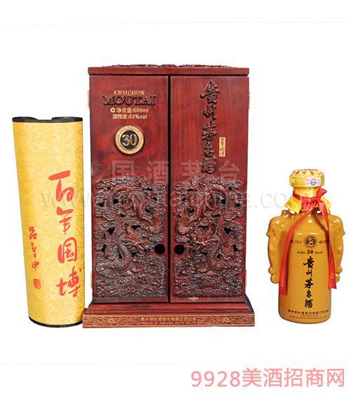 30年陈年茅台酒(百年国博)