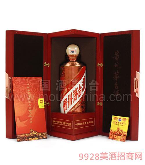 15年陈年茅台酒(中国体育代表团铜牌酒)