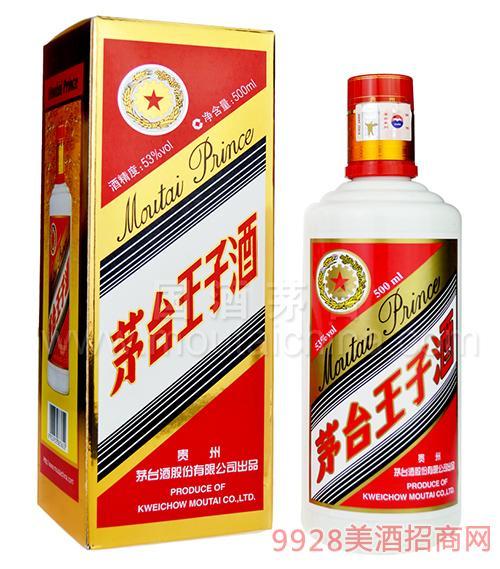 茅台王子酒(贵州专销)