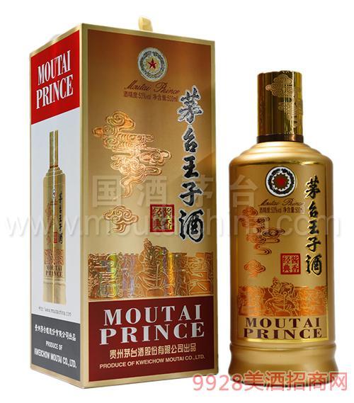 茅台王子酒(酱香经典)