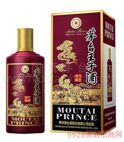 茅台王子酒(丁酉鸡年)