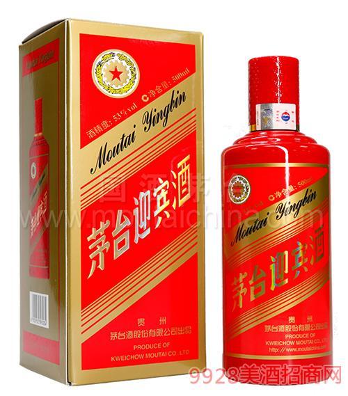 茅台迎宾酒(中国红)