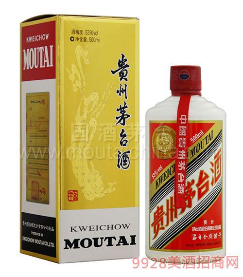 贵州茅台酒(百年金奖传奇)