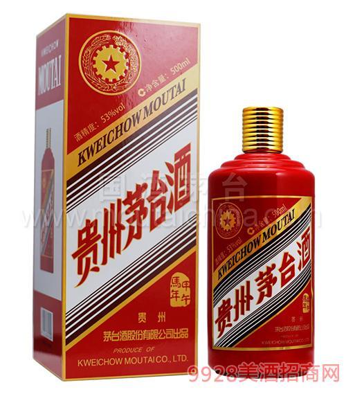 貴州茅臺酒(生肖紀念之馬)