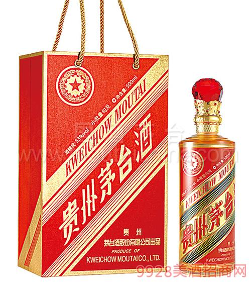 貴州茅臺酒(金獎百年紀念)