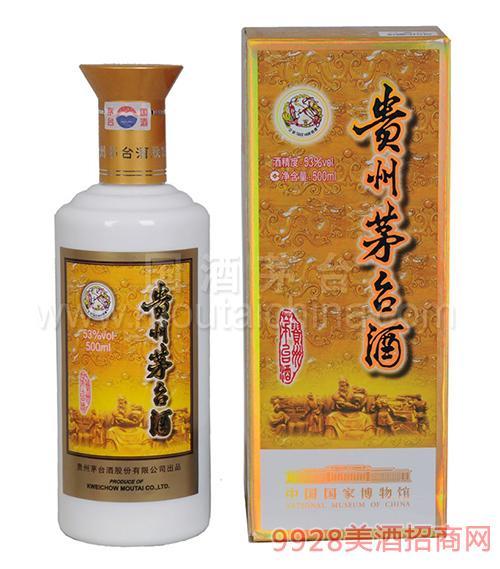 貴州茅臺酒(中國國家博物館)