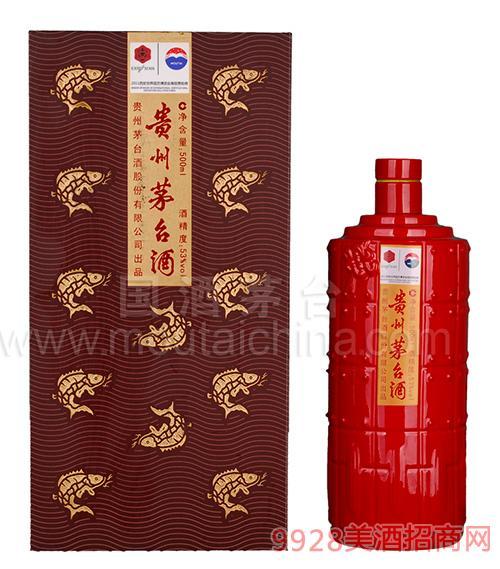 貴州茅臺酒(西安園博會)