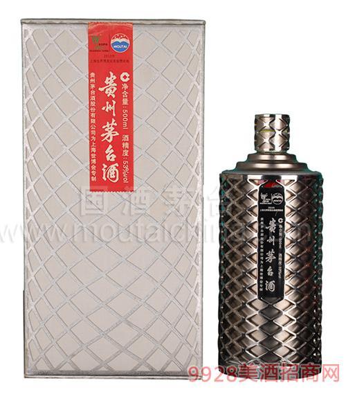 貴州茅臺酒(上海世博會專制)