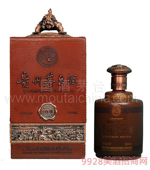 貴州茅臺酒(香港回歸10周年紀念酒)