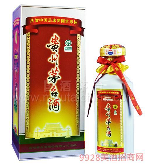 贵州茅台酒(世界杯纪念酒)