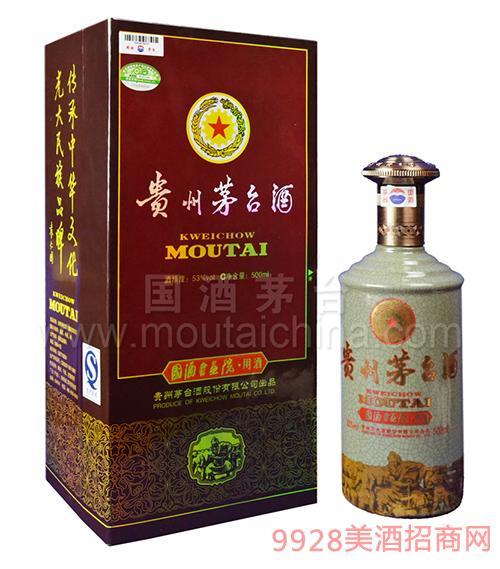 贵州茅台酒(国酒书画院用酒500ml)