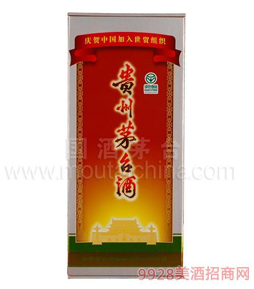 贵州茅台酒(庆祝中国加入世贸组织)