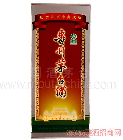貴州茅臺酒(慶祝北京申奧成功)