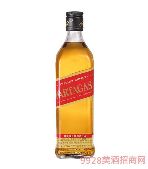拜德佳士优质威士忌酒红标