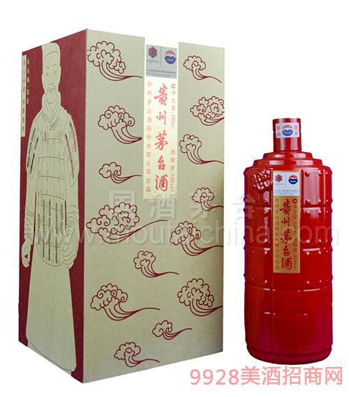 貴州茅臺酒(園博會文化系列禮盒)