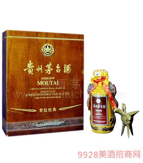贵州茅台酒(世纪经典)