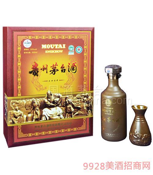 贵州茅台酒(盛世国藏)