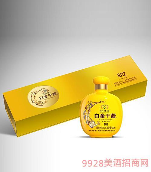 白金干酱酒(GJ12)