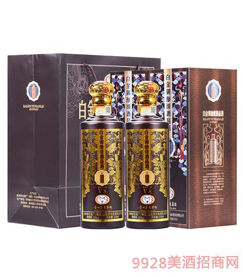 白金御酿级酒品酒(V8)