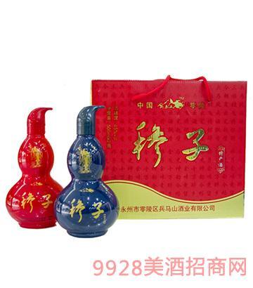 45度穇子酒(礼盒)