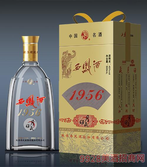 1956西凤酒日月藏