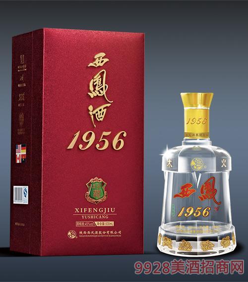 1956西鳳酒玉石藏