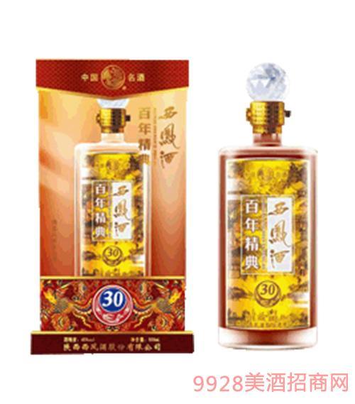 西凤酒百年经典30年(开窗)