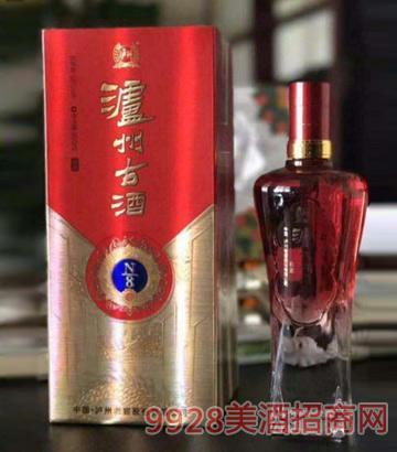 泸州古酒N8