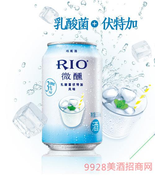 RIO�J澳微醺乳酸菌白�m地�L味3度330ml