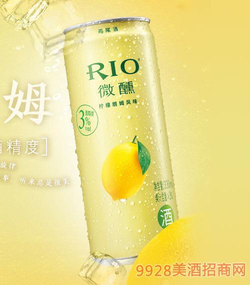 RIO锐澳微醺柠檬白兰地风味3度330ml