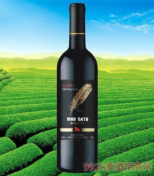 西班牙8号葡萄酒