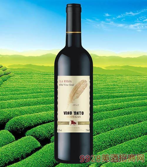 西班牙7号葡萄酒